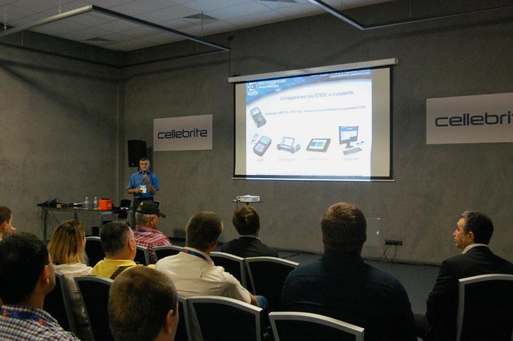 Презентация компании ЕПОС | Cellebrite User Forum Kyiv 2017